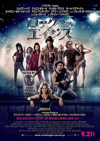 Rock of Ages p2.jpg